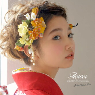 I throw over three points of hair ornament set coming-of-age ceremony long-sleeved kimono graduation ceremony hakama petticoat wedding ceremony sums pattern crepe yellow ornamental hairpin ornamental hairpin flower dress wedding ceremony kimono hairpin h
