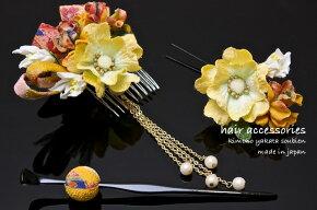 成人式の振袖や卒業式の袴、結婚式に,髪飾りセット