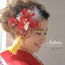 髪飾り2個セット 成人式 振袖 浴衣 花 フラワー 赤 桜 ...