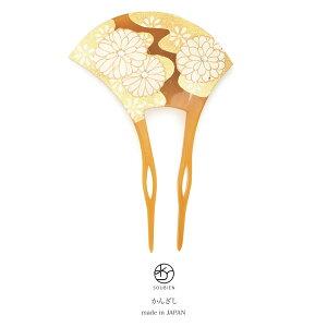 Kanzachi हेयरपिन हेयरपिन tortoiseshell रंग Bekko रंग गुलदाउदी फूल स्फटिक Makie टोन दो पैरों के बाल आभूषण Kanzashi औपचारिक बाल गौण जापान में बनाया [कल के लिए संगीत]