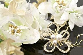 髪飾り3点セット白ホワイト花簪かんざし成人式振袖卒業式袴はかまお正月着物結婚式ドレスふりそで髪留め髪かざり