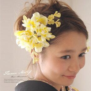 成人式の振袖や卒業式の袴におすすめな、黄色系お花髪飾りセット