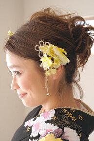 黄色系,晴れの日の着物スタイルにおすすめな、花髪飾りセット