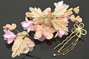 髪飾り3点セット成人式振袖卒業式袴はかまピンクゴールド花髪留めヘアアクセサリー簪かんざしお正月着物結婚式ドレスふりそで髪かざり