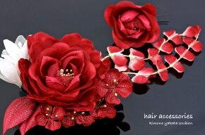 赤系,着物スタイルのおしゃれポイントに,髪飾りセット