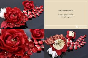 髪飾り2点セット成人式振袖卒業式袴創美苑オリジナル赤花髪留めヘアアクセサリー