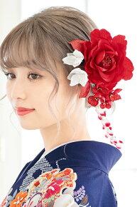 赤系,着物スタイルのヘアアレンジに,髪飾りセット