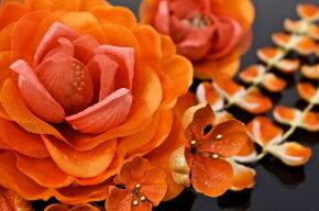 髪飾り2点セット成人式振袖卒業式袴はかま結婚式創美苑オリジナルオレンジ花ドレス着物和服和装髪留めヘアアクセサリーふりそで髪かざり