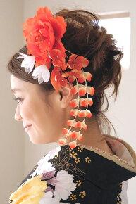 オレンジ,着物スタイルにおすすめな、髪飾りセット