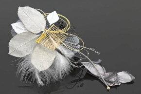 髪飾り成人式振袖卒業式袴はかま結婚式グレー×ブラック着物ドレス和服和装婚礼髪留めヘアアクセサリーふりそで髪かざり