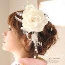 髪飾り 2点セット 成人式 振袖 卒業式 袴 はかま 結婚式 花 パー...