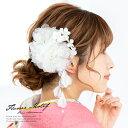 髪飾り 成人式 2点セット 振袖 卒業式 袴 はかま 結婚式...