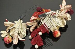 髪飾り2点セット成人式振袖卒業式袴はかま赤紫花フラワー和柄リボンパールビーズ髪留めヘアアクセサリーふりそで髪かざり