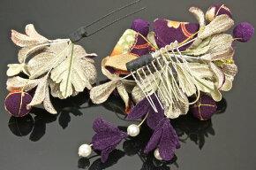 髪飾り2点セット紫花フラワー和柄リボンパールビーズ成人式