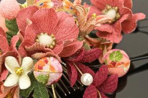 髪飾り3点セットピンク花フラワー和柄リボンパールビーズ成人式