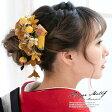 髪飾り 3点セット 黄色 花 フラワー 和柄 リボン パールビーズ 成人式【あす楽対応】