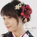 髪飾り 2点セット 成人式 振袖 浴衣 はかま 花 フラワー 赤 薔薇...
