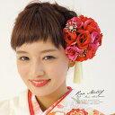 髪飾り 成人式 赤 花 フラワー ビジュー 振袖向け ヘアアクセサリー...