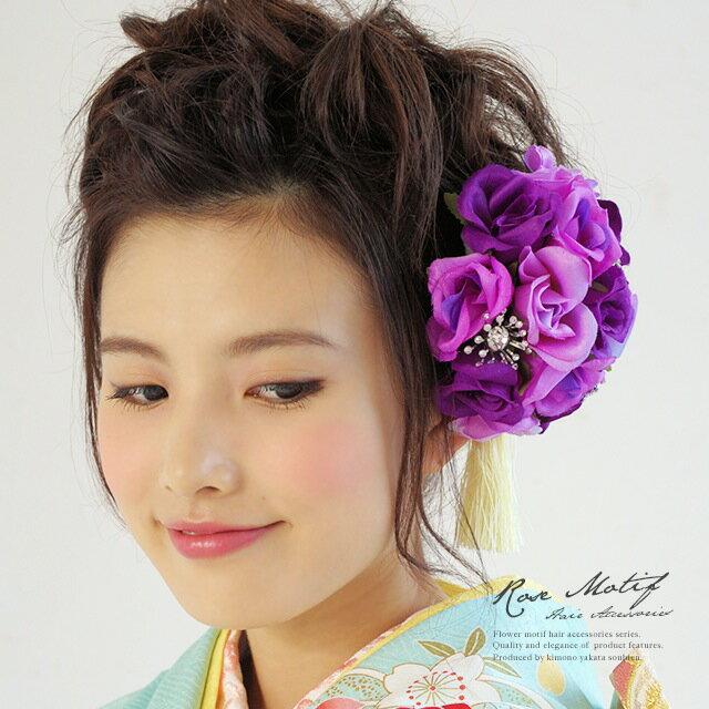 髪飾り 成人式 紫 花 フラワー ビジュー 振袖向け ヘアアクセサリー 和装 【あす楽対応】