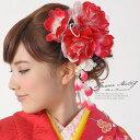 髪飾り3点セット 成人式 振袖 卒業式 袴 はかま 結婚式 赤 白 花...