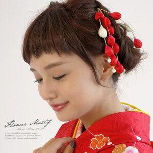 晴れの日におすすめなサイドアクセサリー髪飾り,成人式用,振袖用,結婚式用,振り袖髪飾り 創美...