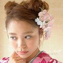 髪飾り2点セット 成人式 振袖向け ベビーピンク 花 桜 パールビーズ...