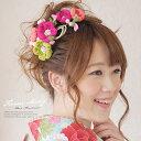 髪飾り 2点セット ピンク 黄緑 紅紫 縮緬 水引 コーム パール U...