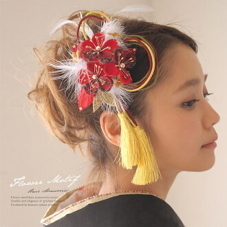 Ornament 2 sets Barrette hair coming of age ceremony kimono graduation hakama hakama red flower braid hair accessories