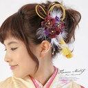 髪飾り 2点セット 成人式 振袖向け 卒業式 袴 はかま 紫...