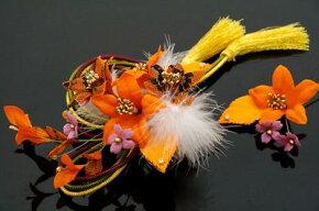 髪飾り2個セット成人式振袖卒業式袴はかま古典和柄オレンジお花組紐着物ふりそで髪かざり
