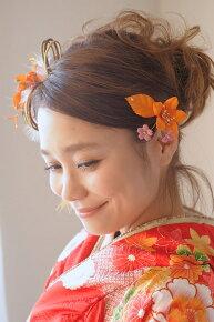 オレンジ系、髪飾りセット
