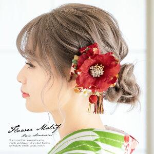 髪飾り 2点セット 成人式 振袖 卒業式 袴 はかま 赤 和柄 組紐 お花 ヘアアクセサリー …