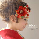 花の髪飾りと簪の最強ヘアアクセサリーセット
