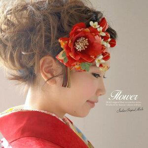 ornements de cheveux cérémonie de remise des diplômes de furisode rouge adulte Hakama recommandé pour les styles de kimono tels que les cérémonies Décoration de cheveux Motif japonais Furisode Tresse Fleur Hana Fleur Kanzashi Robe japonaise [pour demain]
