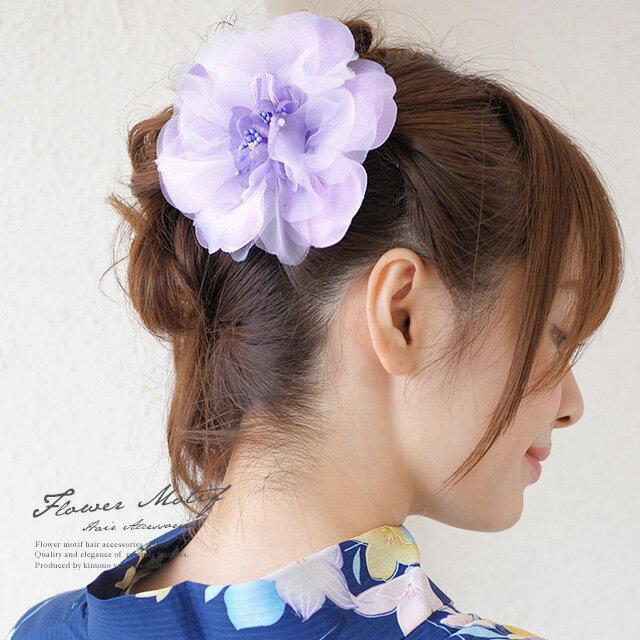 髪飾り 紫 花 フラワー ビジュー オーガンジー コサージュ 浴衣【あす楽対応】
