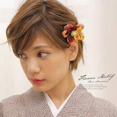 髪飾り 黄色 イエロー 牡丹 縮緬 和柄 古典 クリップ 日本製 髪留め ヘアアクセサリー 袴…