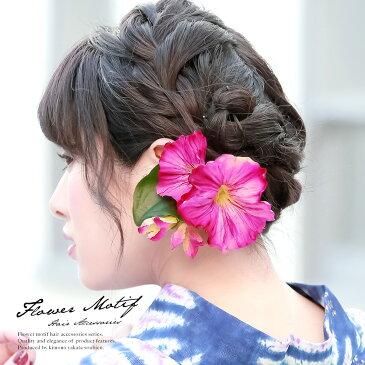 髪飾り 赤紫 レッドパープル ピンクマゼンタ 朝顔 アサガオ あさがお 花 フラワー くちばしクリップ 浴衣向き 夏 髪かざり ヘアアクセサリー【あす楽対応】
