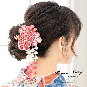 hair ornament adult knob knob Kanzashi 2-piece set Pink White Ume Fujihana bud Rhinestone Hanging Graduation kimono Yukata Hair ornament Hair clip Hair accessory Kimono [For tomorrow music]