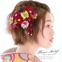 髪飾り つまみ細工 2点セット 赤 レッド 桜 菊 花 蝶 フェイクパ...