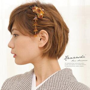 簪 菊 パールビーズ ブラ 鼈甲色 飴色 白 髪飾り 髪留め 日本製【あす楽対応】