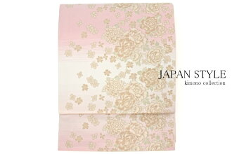 Brand JAPAN STYLE pink rose lateral stripe for double-woven obi visit wearing colored formal kimonos