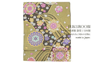 Textile carefully made gold chrysanthemum cherry tree Nishijin brocade lengthiness of a reel of film or tape is made by non-tailor by the visit wearing colored formal kimono use and paralysis for double-woven obi long-sleeved kimonos
