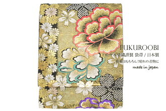 Fukuro furisode for for visiting color for tomesode Sasaki textiles humbly made gold Peony Nishijin weaving long unread tailoring