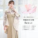 Kitsuke-hm01_1