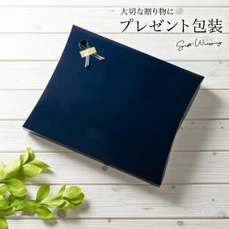 Father day ★ gift packaging