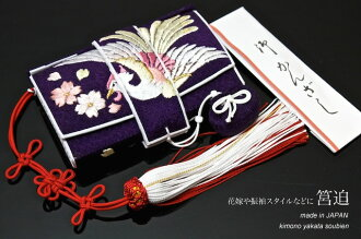はこせこ purple Chinese phoenix embroidery pure silk fabrics (100% of silk) square purse coming-of-age ceremony long-sleeved kimono wedding ceremony wedding ceremony kimono