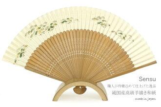 Fan yukata summer wear things for women Suehiro leaves pure country produced washi ecology fan kimono