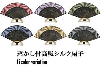 Fan for kimono yukata for fan Dancewear Suehiro watermark bone red purple blue yellow green black solid summer ecology Couture sense