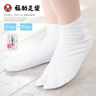 White tabi fukusuke tetron broadband 4 fasten the clasps for ladies footwear tab