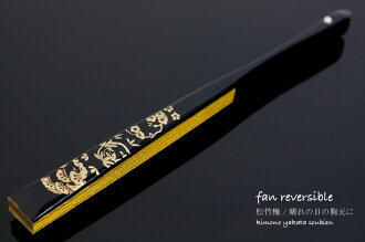 Fan for the auspicious occasion for weddings fan Dancewear Suehiro Chiku gold and silver wedding wedding feast tomesode houmongi kimono sense